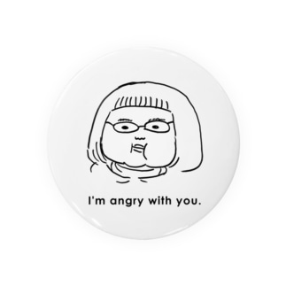 angry with you Badges