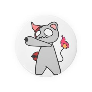 ラウロ・アシュレット😈のライダー変身 Badges