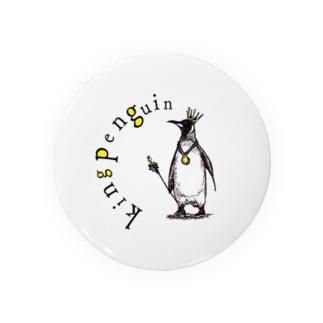 kingpenguin Badges