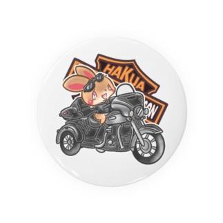 バイク ハク Badges