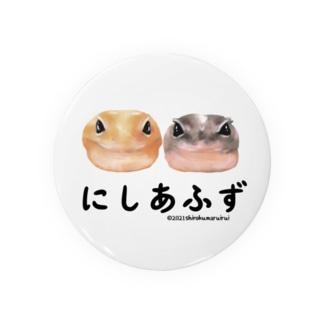 ニシアフリカトカゲモドキ/油彩にしあふず Badges