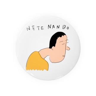 寝てなんぼ Badges
