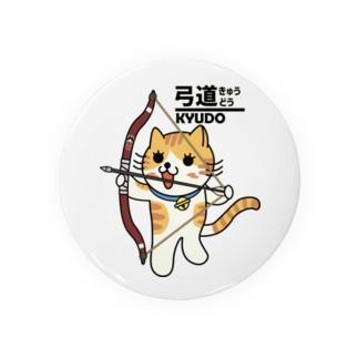 弓道にゃんこ Badges