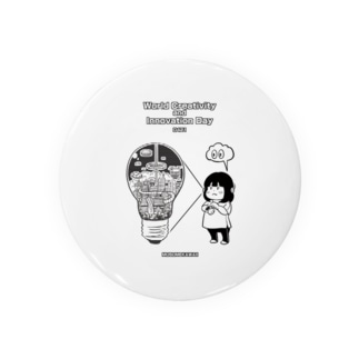 0421「World Creativity and Innovation Day」 Badges