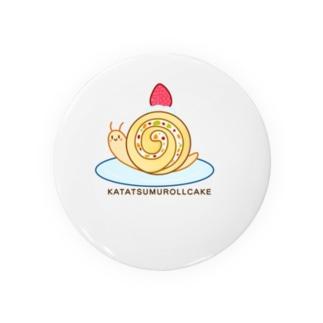 KATATSUMUROLLCAKE Badges