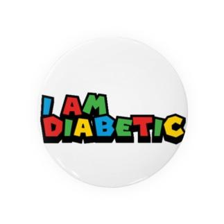 makoto0509の私は糖尿病です Badges