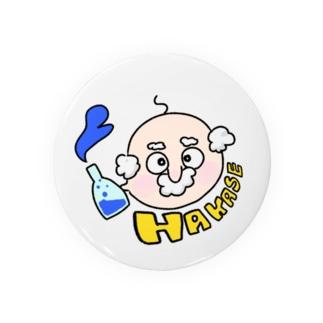 『博士HAKASE』 Badges