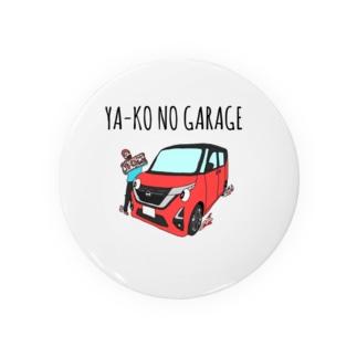 やーこのガレージ Badges