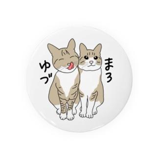うちの子1番☆まろちゃん&ゆづちゃん Badges
