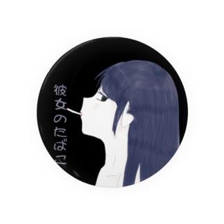 彼女のたばこ Badges