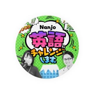 Nanチャレ Badges