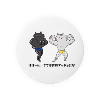 天空☆マッチョ Badges