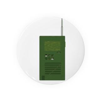 無線機の家 Badges