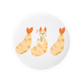 エビフライに擬態する狐 Badges