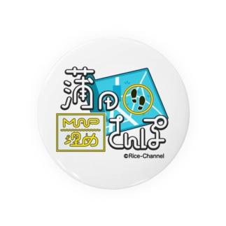 蒲田MAP埋めさんぽロゴ Badges