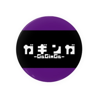ガギンガ Tin Badge