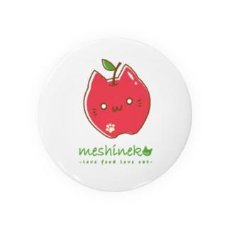 ネコリンゴ Badges