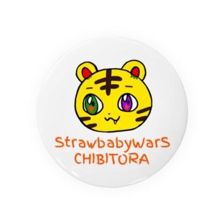 StrawbabyWarS Badges
