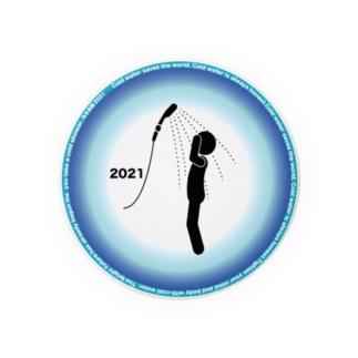 冷水会議2021 Badges