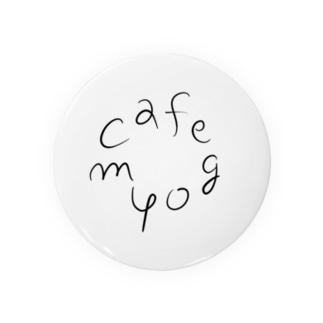 cafe myog Badges