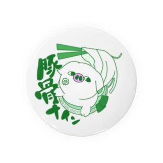 豚骨ナイン Badges