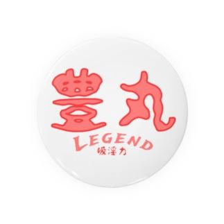 豊丸伝説 Badges