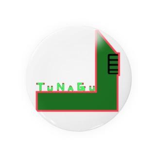 TUNAGUマーク Badges