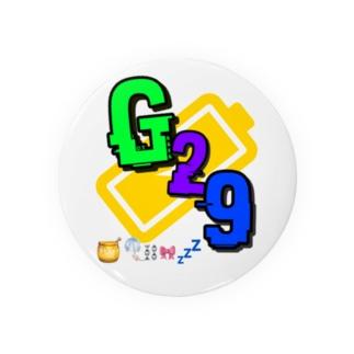 『G29〜G Twenty-nine〜』 Badges