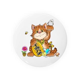 招きトラ猫 Badges