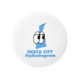 #jubistagram IWATA CITY  Badges