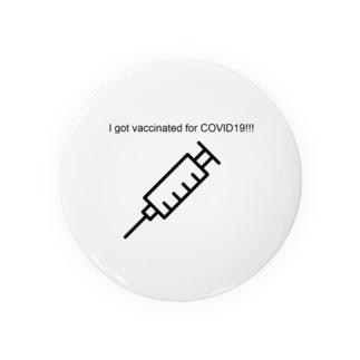 ワクチン打ちました Badges