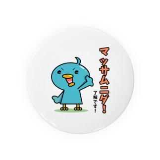かわいいキャラクター Badges