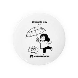0611「傘の日」 Badges