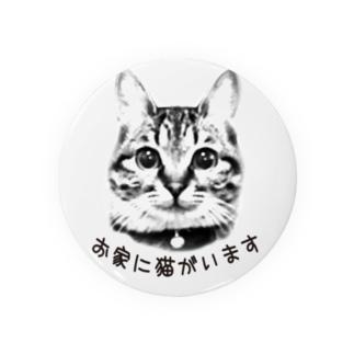 お家に猫がいます Badges