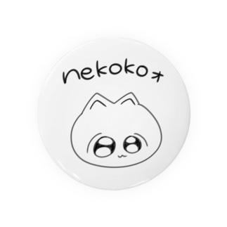 Nekokoォ Badges
