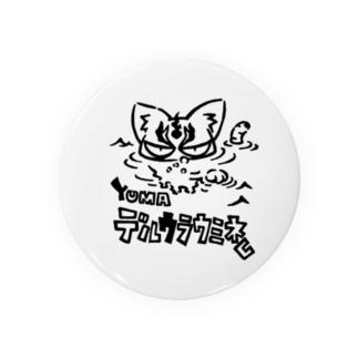 カリツォーのデルウラウミネコ Badges