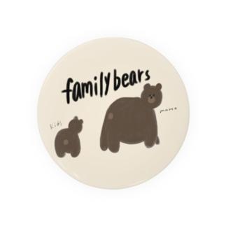 熊のおやこ Badges