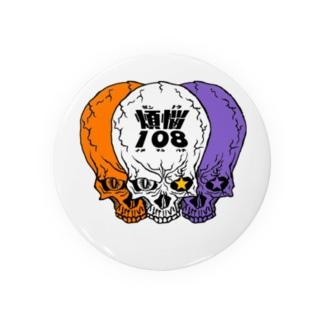 skull3 Badges