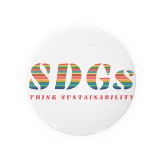SDGs - think sustainability Badges