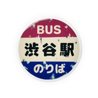 レトロバス停 Badges