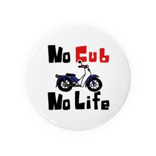 No Cub No Life(スーパーカブ) Badges