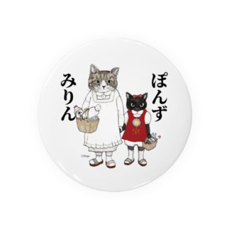 レイヤちゃん家のみりんちゃんとぽんずちゃん Badges