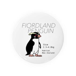 フィヨルドランドペンギン Badges