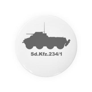 8輪装甲車 Sd.Kfz.234/1(グレー) Badge