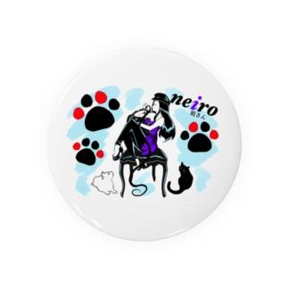 猫達とneiro姐さん Badges