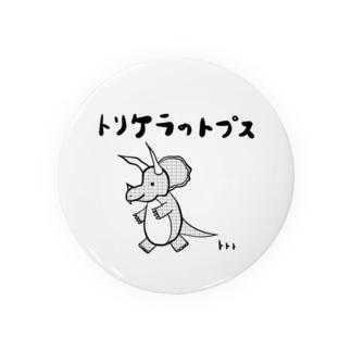 トリケラのトプス Tin Badge