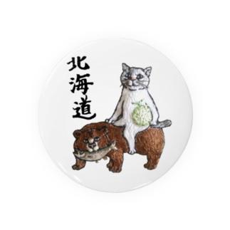 ご当地猫シリーズ_北海道 Tin Badge