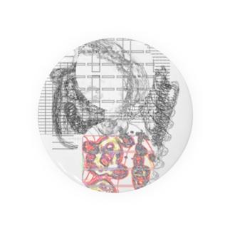 #16 Asia with Multi-Standard 20210716 CompoundDigitalMicroscope version Badges