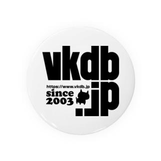 vkdb新ロゴ 缶バッジ