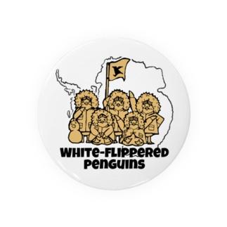 調査隊のハネジロペンギン Tin Badge